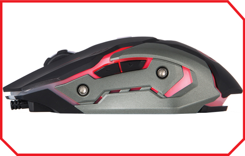 Mouse Gaming M314