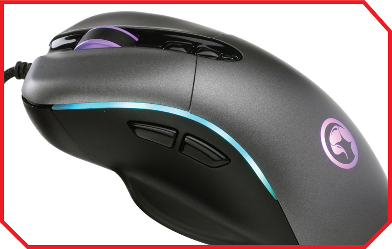 Mouse Gaming G955 Marvo